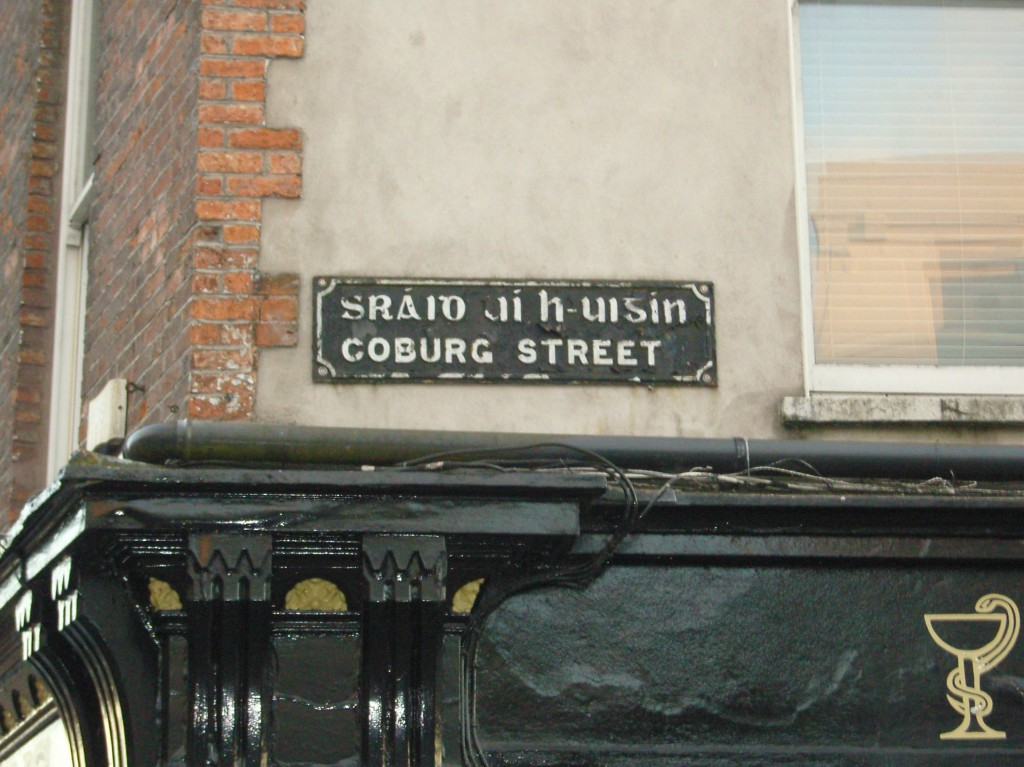 Coburg Street/Sráid Uí h-Uigin